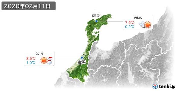 石川県(2020年02月11日の天気
