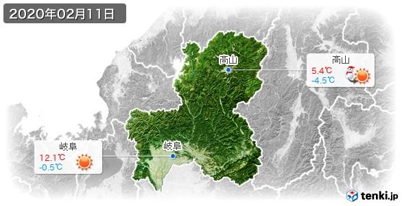 岐阜県(2020年02月11日の天気