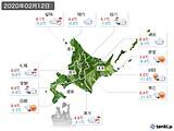 2020年02月12日の北海道地方の実況天気