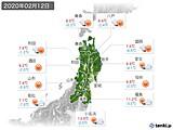 2020年02月12日の東北地方の実況天気