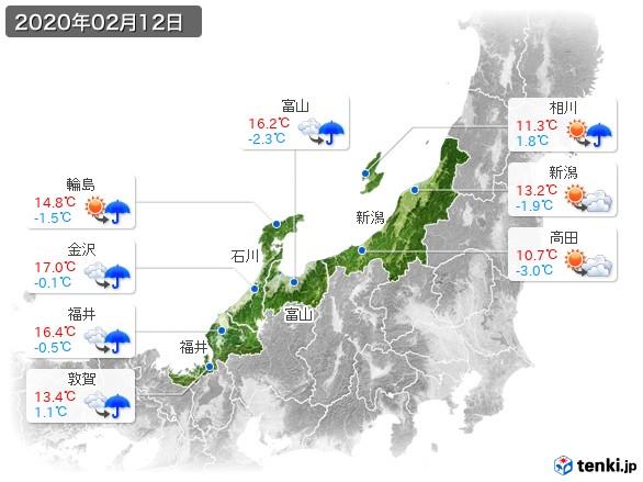 北陸地方(2020年02月12日の天気
