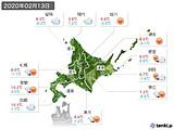 2020年02月13日の北海道地方の実況天気