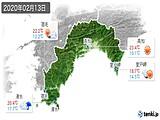 2020年02月13日の高知県の実況天気