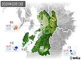 2020年02月13日の熊本県の実況天気