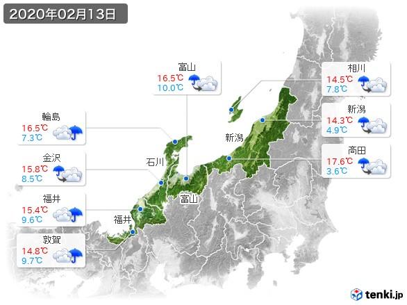 北陸地方(2020年02月13日の天気