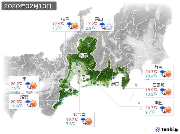 東海地方(2020年02月13日の天気