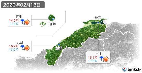 島根県(2020年02月13日の天気