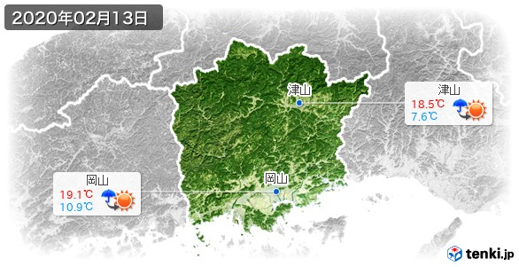 岡山県(2020年02月13日の天気