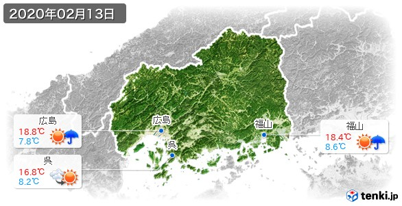 広島県(2020年02月13日の天気