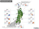 2020年02月14日の東北地方の実況天気