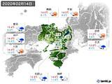 2020年02月14日の近畿地方の実況天気
