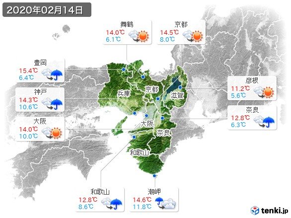 近畿地方(2020年02月14日の天気