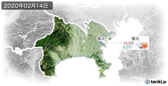 神奈川県(2020年02月14日の天気