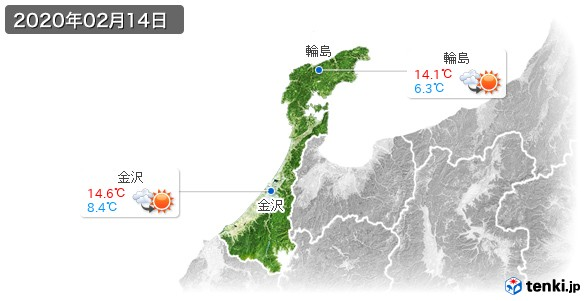 石川県(2020年02月14日の天気