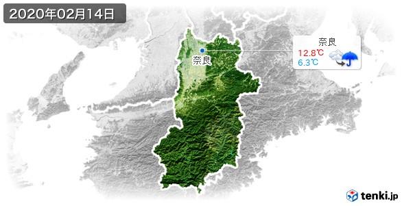 奈良県(2020年02月14日の天気