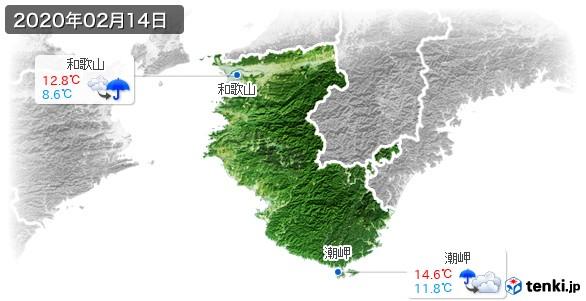 和歌山県(2020年02月14日の天気