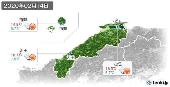 島根県(2020年02月14日の天気