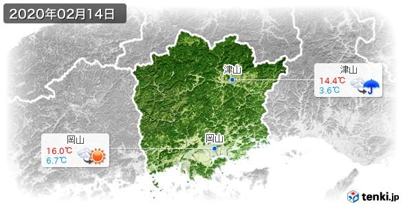 岡山県(2020年02月14日の天気