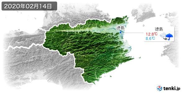 徳島県(2020年02月14日の天気