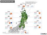 2020年02月15日の東北地方の実況天気