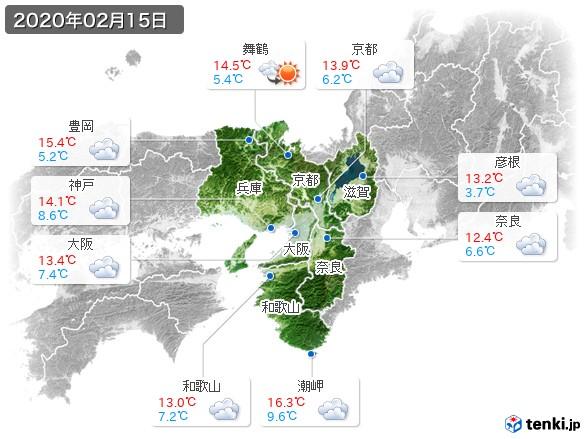 近畿地方(2020年02月15日の天気