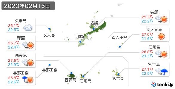 沖縄県(2020年02月15日の天気
