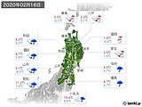 2020年02月16日の東北地方の実況天気