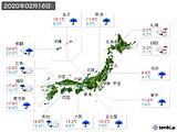 2020年02月16日の実況天気