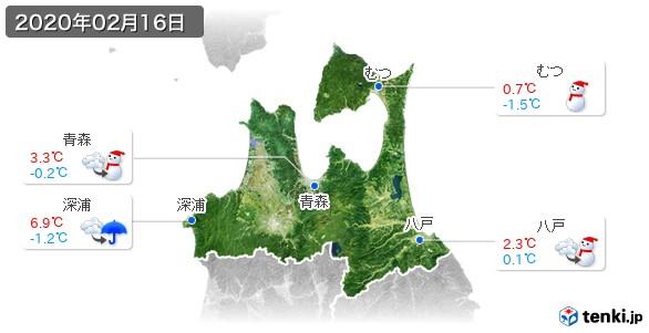青森県(2020年02月16日の天気
