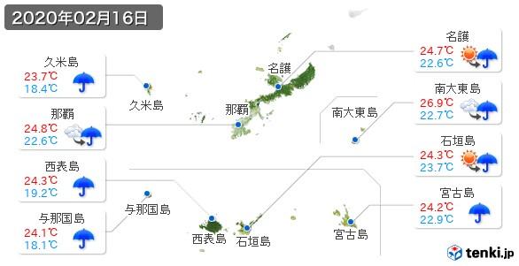 沖縄県(2020年02月16日の天気
