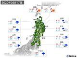 2020年02月17日の東北地方の実況天気