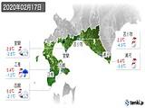 2020年02月17日の道南の実況天気