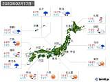 2020年02月17日の実況天気