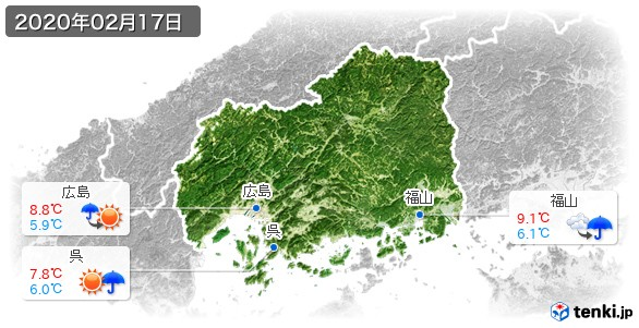 広島県(2020年02月17日の天気