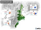 実況天気(2020年02月18日)