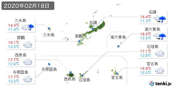 沖縄県(2020年02月18日の天気