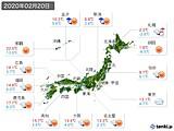 2020年02月20日の実況天気