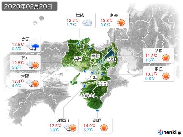 近畿地方(2020年02月20日の天気