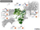 2020年02月23日の近畿地方の実況天気
