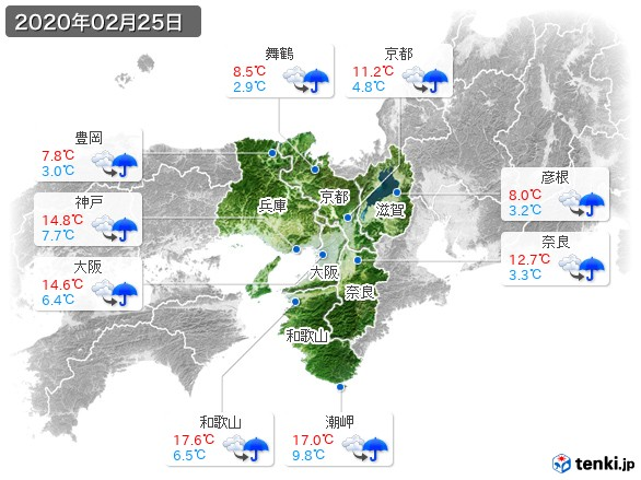 近畿地方(2020年02月25日の天気