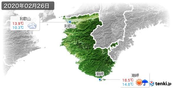 和歌山県(2020年02月26日の天気