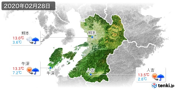 熊本県(2020年02月28日の天気