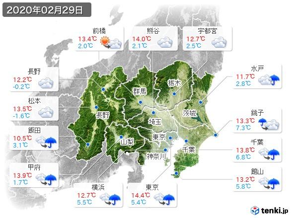 関東・甲信地方(2020年02月29日の天気