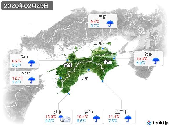 四国地方(2020年02月29日の天気