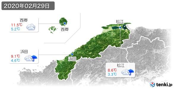 島根県(2020年02月29日の天気