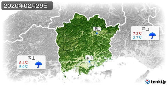 岡山県(2020年02月29日の天気