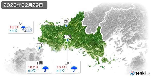 山口県(2020年02月29日の天気