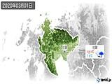 2020年03月01日の佐賀県の実況天気