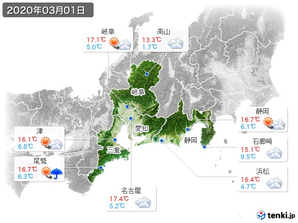 東海地方(2020年03月01日の天気