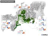 2020年03月02日の東海地方の実況天気
